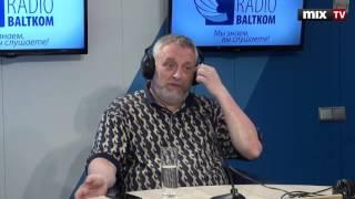 Психиатр Ариэль Резник Мартов в программе Диагноз недели 22 05 2017 MIXTV