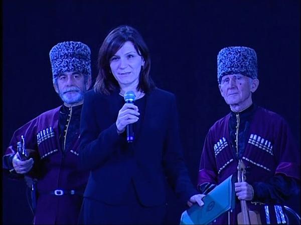 УДЖ-ыр илъэс 25-рэ зэрэхъугъэм фэгъэхьыгъэ концерт (2018)