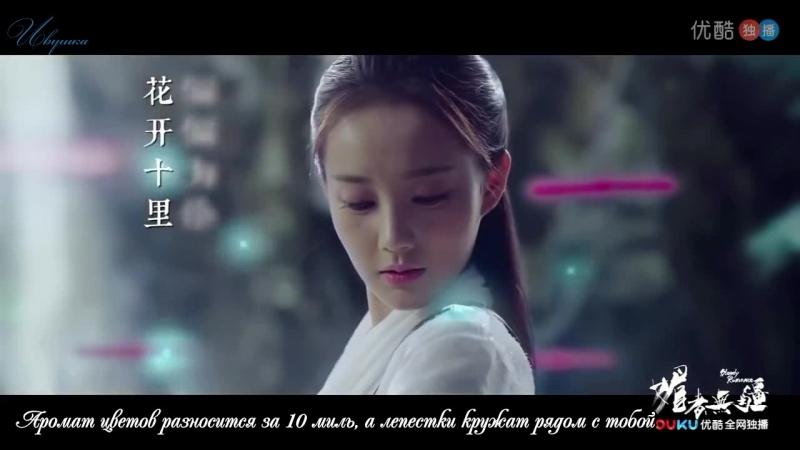 Tia Ray –Life Long waiting( Yi Sheng Deng Ni) [OST Кровавый роман]