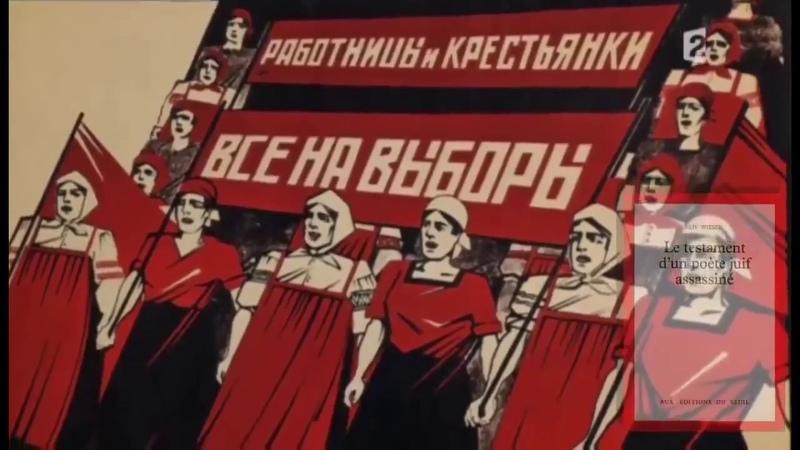 1Hervé Ryssen les juifs le communisme et la révolution russe de 1917