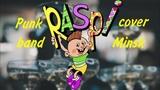 RASPI JUMP PUNK COVER BAND - NEW PROMO 2018