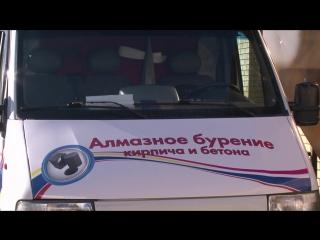 Алмазное бурение в Твери и Тверской области