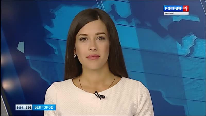 ГТРК Белгород - Первый белгородский полумарафон собрал более 500 человек
