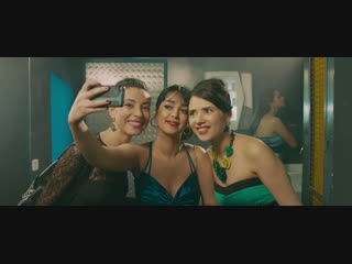 Красавица и псы / Aala Kaf Ifrit (2017)
