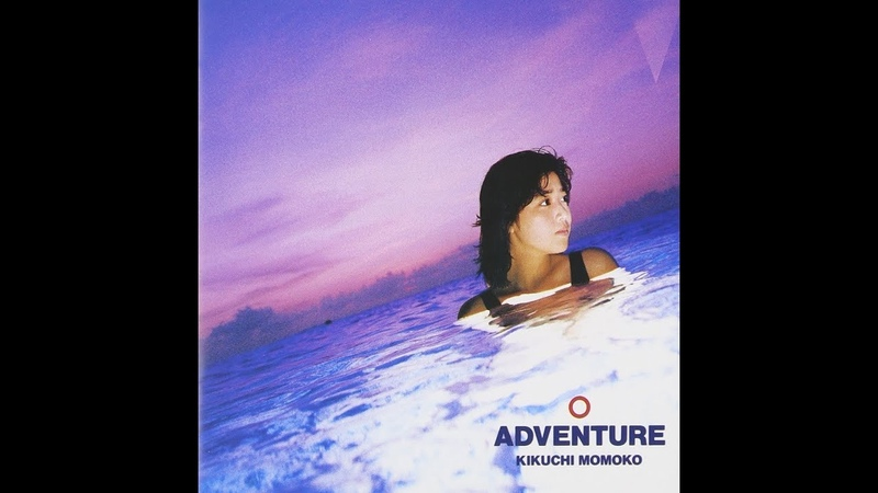 Japanese City Pop 70-80s シティポップ 시티팝 [PART 1]