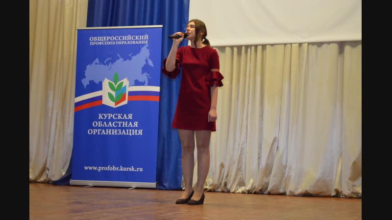 Юлия Иванова «Ветеранам минувшей войны» (Полевской лицей)