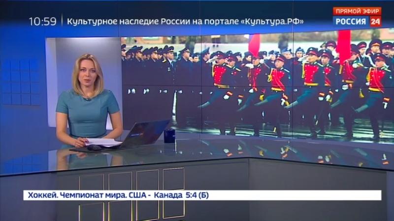 Новости на Россия 24 • Репетиция Парада Победы в Самаре: колонну возглавил легендарный Т-34
