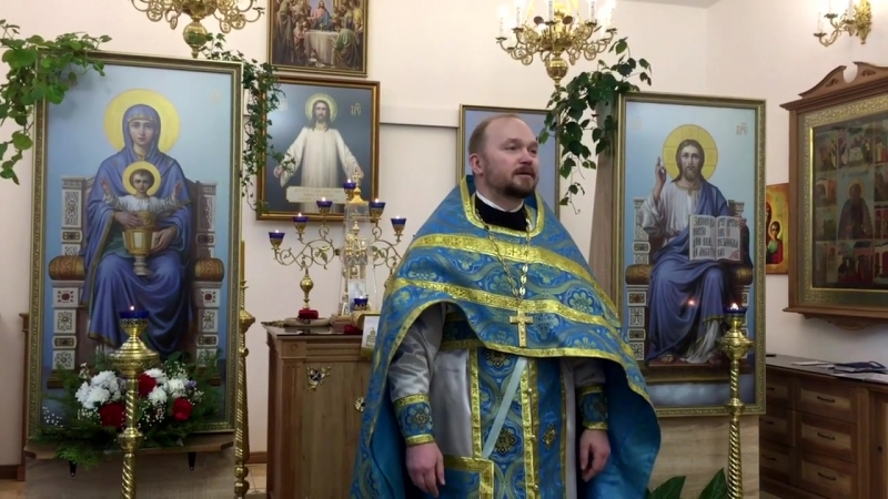 Александр Гаврилов - Почему Господь медлит в помощи просящим у Него