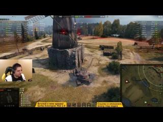 [LeBwa   World of Tanks] ОФИГЕННЫЕ СОВЕТЫ ОТ ГЕНЕРАЛА ЛЕВШИ