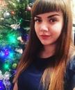 Инна Бударагина