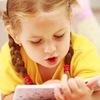 Вдумчивое чтение в начальной школе