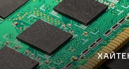 Новый тип компьютерной памяти снизит энергозатраты на 20%