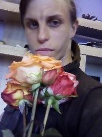 Светлана Аксененко