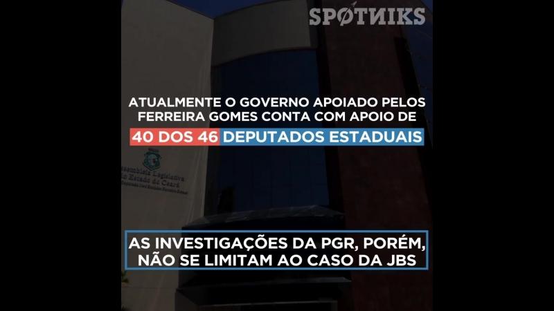 Dossiê Família Gomes feito pela Spotniks