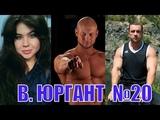 Юрий Спасокукоцкий • Нужны ли большие веса для роста мышц? Можно ли накачаться маленькими весами
