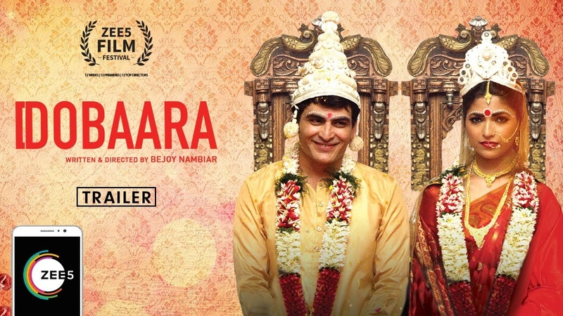 Dobaara | Official Trailer | Manav Kaul, Parvathy Omanakuttan | Premieres 21st September On ZEE5