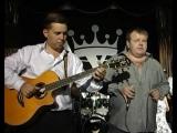 Фрагмент концерта с Олегом Старостиным