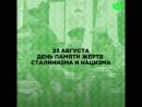 Люди, отсидевшие и в нацистских, и советских лагерях - ROMB