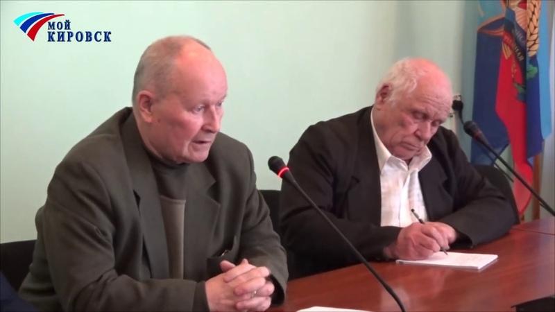 16 01 19г Совет ветеранов ЛНР считает необходимым принятие закона о добровольческом движениии