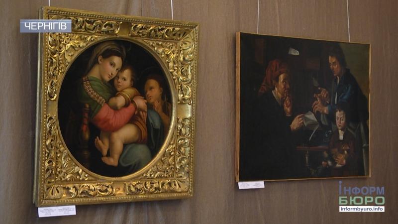 Чернігівський музей просить грошей на реставрацію творів середньовічних митців