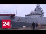 В Петербурге показали самый современный в своем классе фрегат