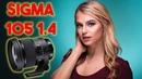 Sigma 105mm 1 4 Art Bokeh Master Lens Review