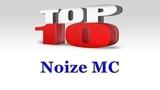 Noize MC - Лучшие композиции