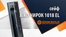 Обзор сейфа Aiko Чирок 1018 EL от железная-мебель