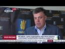 Без націоналістів ми не зможемо ані реформ провести, ані змінити українську державу, — ОЛЕГ ТЯГНИБОК