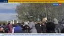 Новости на Россия 24 Трудовая реформа слезоточивый газ и дубинки в центре Парижа