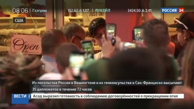 Новости на Россия 24 • Это взаимно. Ответ Москвы на расширение санкций будет зеркальным