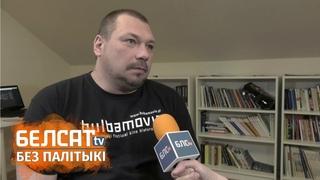 Андрэй Кудзіненка пра Лістапад: Мы страцілі яго | Кудиненко про Листопад