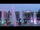 Перопавловск танцующие поющие фонтаны