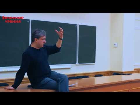 Антон Долин «Политика на Оскаре»