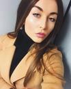 Ekaterina Genova фото #29