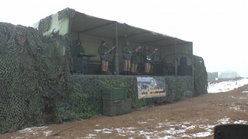 Группа Южный ветер (г. Волжский) в гостях у воинов 1141 Гвардейского артиллерийского полка ВДВ 23 февраля 2016 года