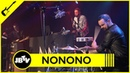 NONONO - Fire Without a Flame   Live @ JBTV