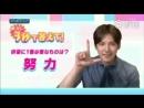 Эксклюзивное интервью с программой BS11 Корейская любовь в Японии