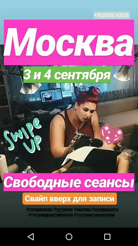 Анастасия Азари  