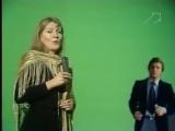 Анна Герман и Лев Лещенко Эхо любви Песня года - 1977