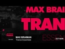Max Braiman Trance Essentials