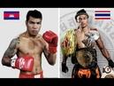 Sitthichai Sitsongpeenong (Thailand) Vs Pich Seyha (Cambodia) Toyota Champion (Final)