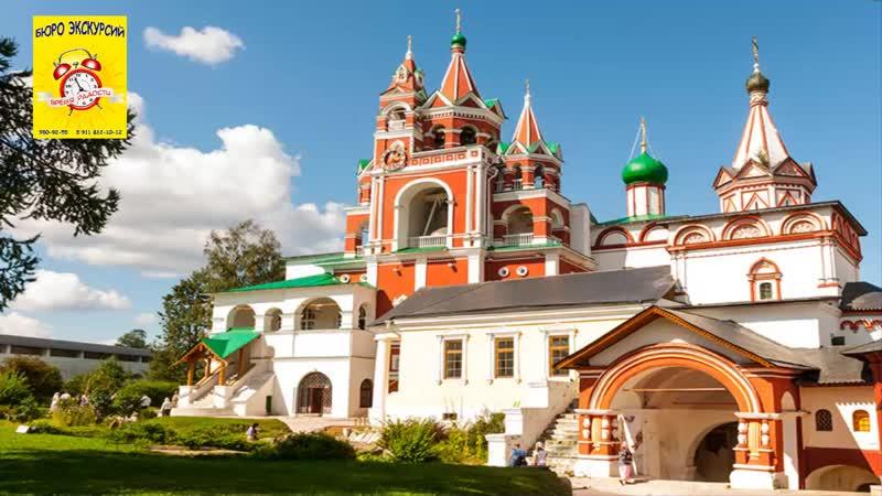 Саввино Сторожевский монастырь Звенигород Моск обл