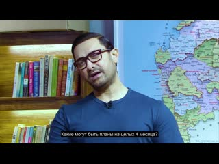 Aamir khan invites you