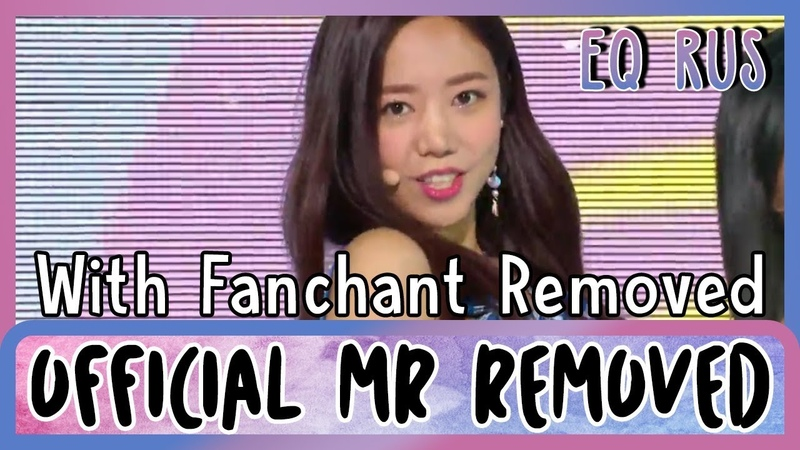 [CLEAN MR REMOVED] APINK - Alright | Music Core 2018.07.07