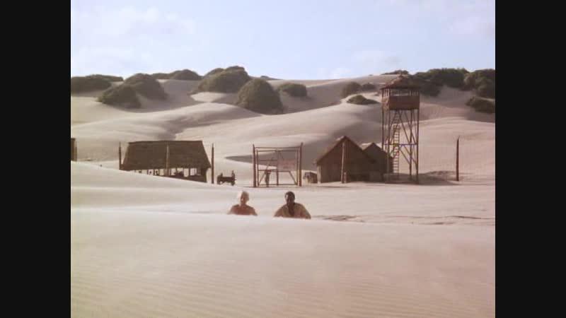 Интриганка / Master Of The Game / 1984 / 2 серия из 9
