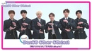 [1theK Dance Cover Contest] ONEUS _ Valkyrie (mirrored ver.)