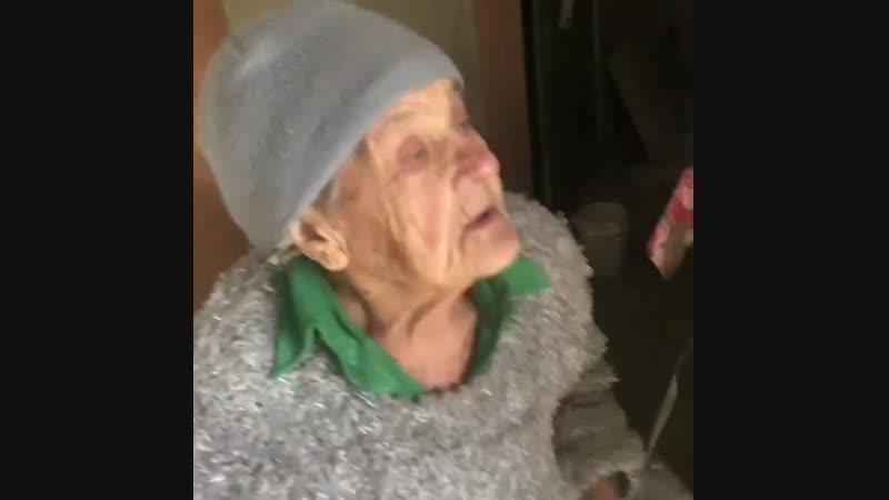 ГДЕ-ТО В РОССИИ. Ветерана Великой Отечественной Войны, которой 93 года бросило Российское государство.
