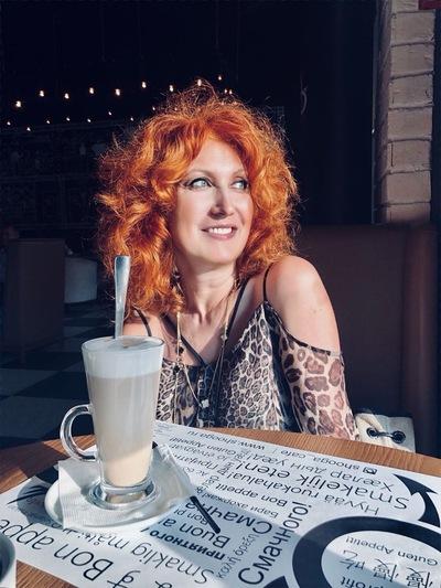 Марина Корнилова