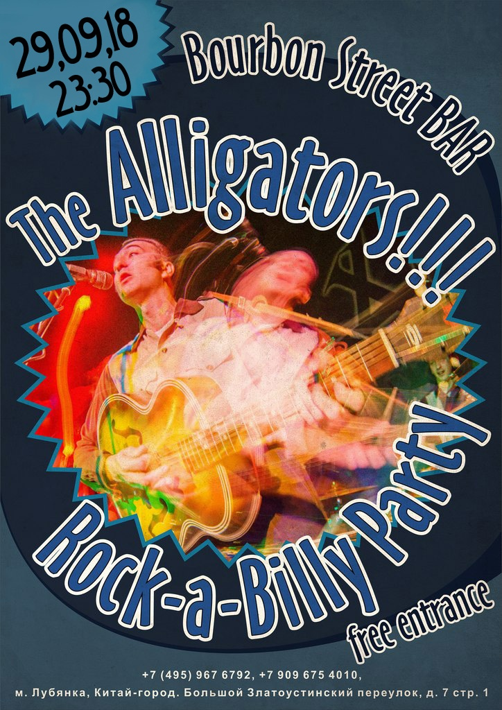 29.09 Alligators в баре Bourbon street!!!